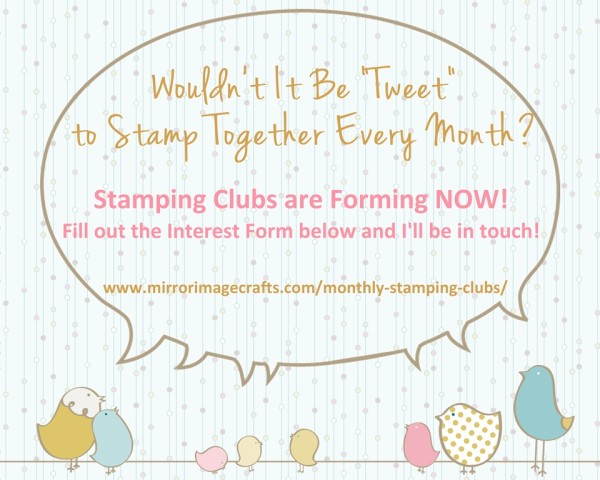 StampClub-interest form